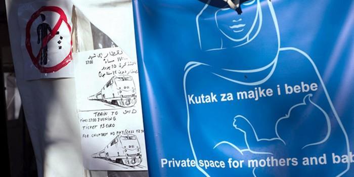 Äideille ja vauvoille tarkoitettu tila palvelee naispakolaisia Serbian Presevossa.