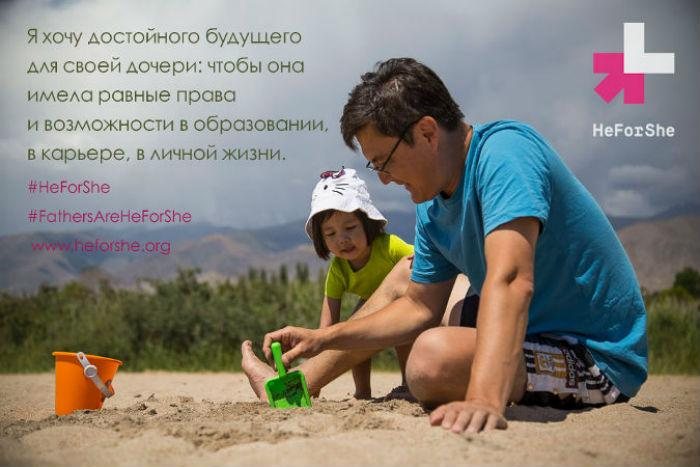 Kirgisialainen Erkin haluaa tyttärelleen kunnollisen tulevaisuuden.